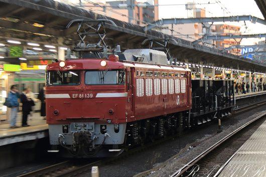 EF81-139宇配