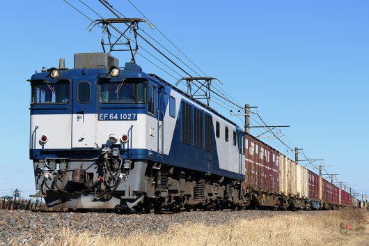 EF64-1027