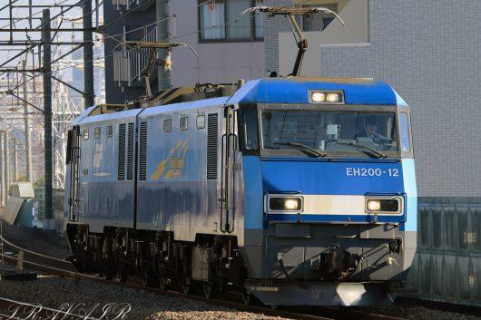 EH200-12 単1791レ 八丁畷駅