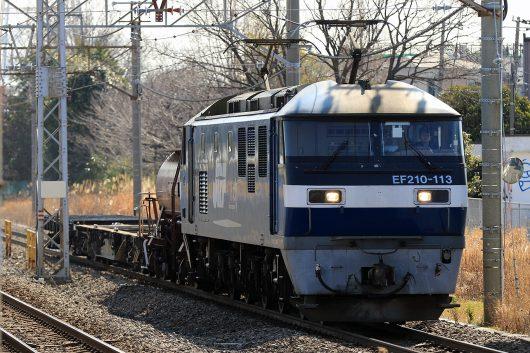 EF210-113 配6795レ 川崎新町駅