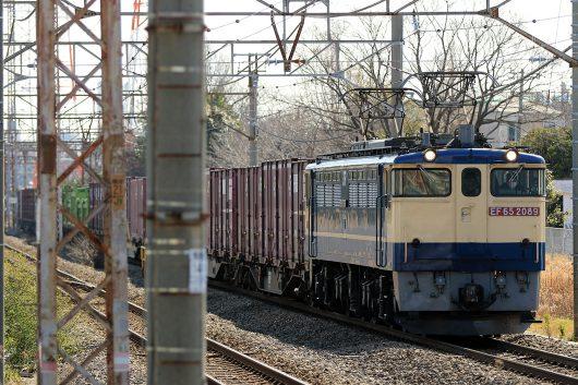 EF65-2089 75レ 川崎新町駅