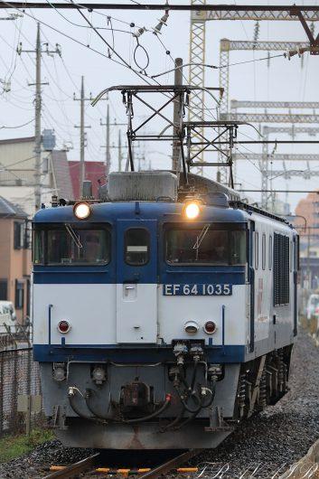 EF64-1035単機