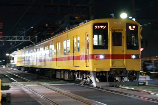 黄色 8575+8675