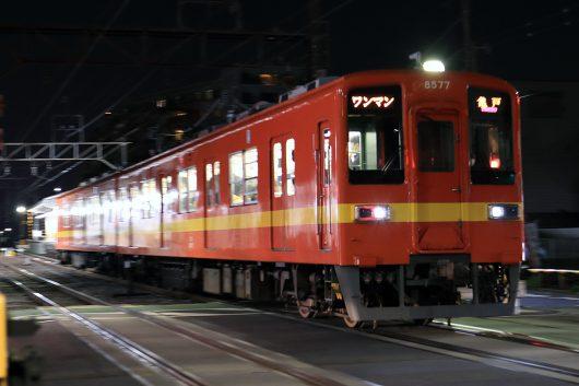 赤色 8577-8677