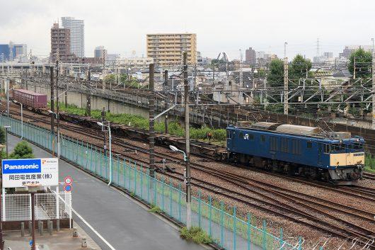 EF64-1043 国鉄色