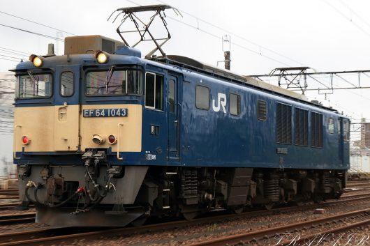 EF64-1043機回し