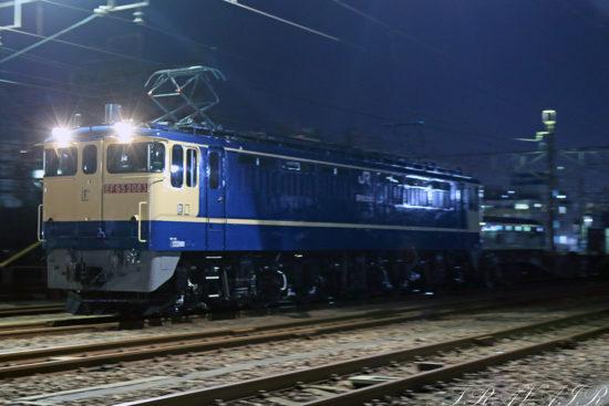 5971レ発車