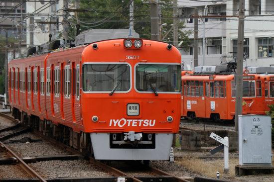 伊予鉄3000系