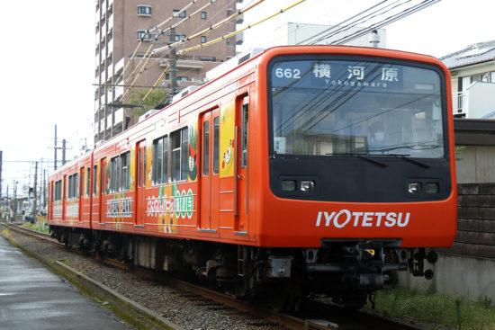 伊予鉄610系