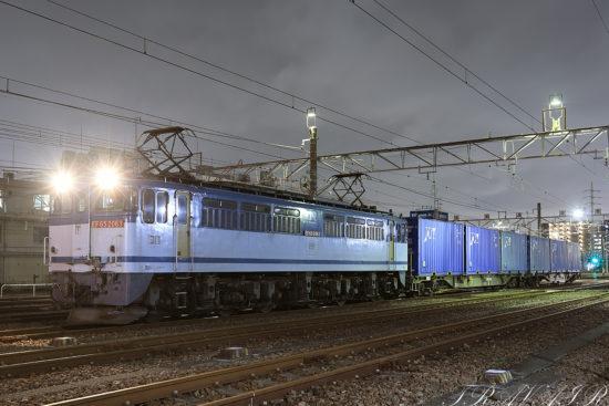 EF65-2063 5971レ