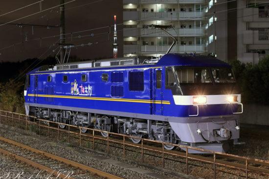 EF210-326
