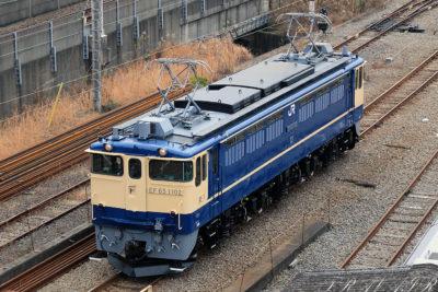 EF65-1102 黒砂試単