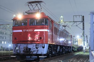 EF81-133 大宮(操)工臨