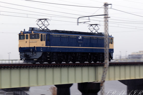 EF65-1103 単回