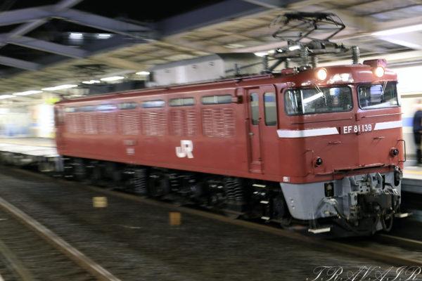 EF81-139双頭機