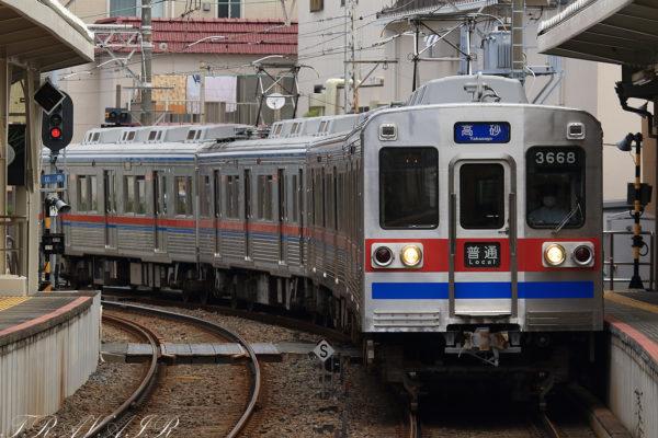 京成3600系