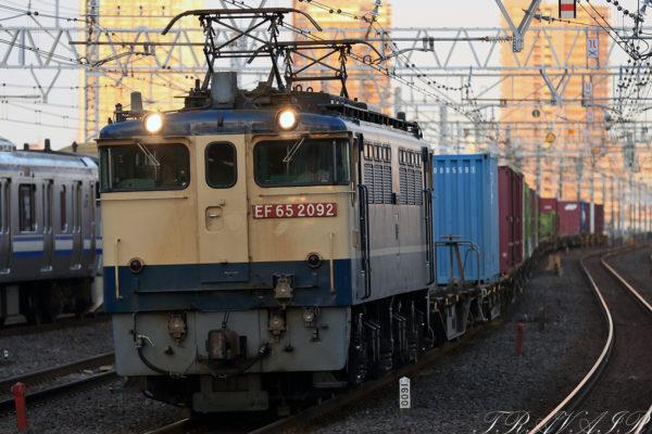 EF65-2092 18:24撮影 1090レ 市川駅