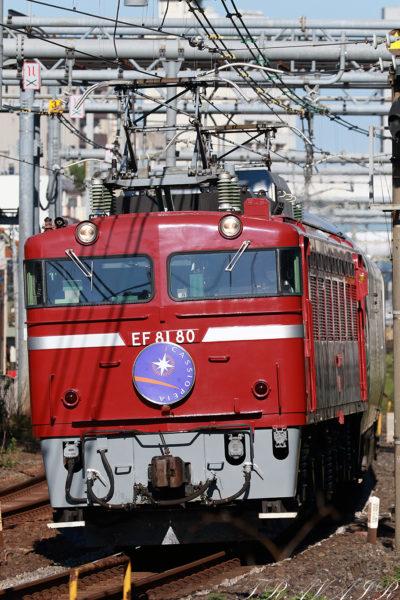 EF81-80  9011レ 尾久~王子間