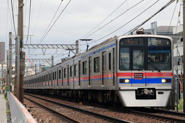 京成3700系